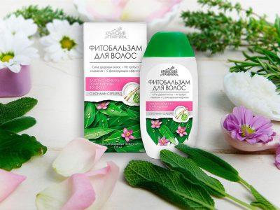Organicheskaja-kosmetika